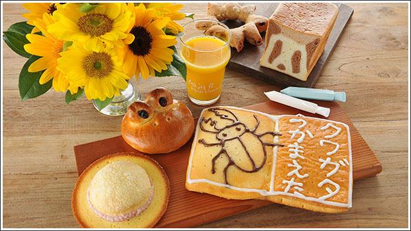 株式会社アンデルセンが思い出をパンに刻める「夏休み絵日記パンセット」「世界にひとつのパンボード」を販売!!