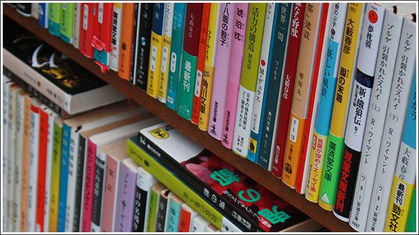 宇都宮線→日暮里に通勤する自分が助かっている駅ナカ書店3つ(+1)