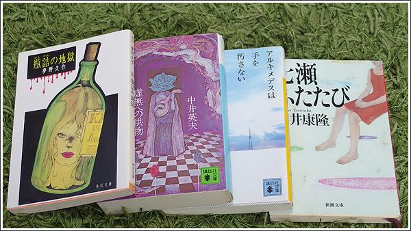 今読んでも面白い、昭和の名作4作品