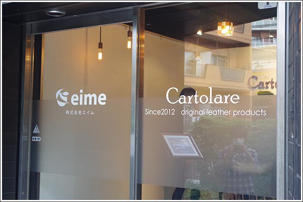 愛用している「ハンモックウォレット」のカルトラーレさんがギャラリーをオープン!! #カルトラーレ