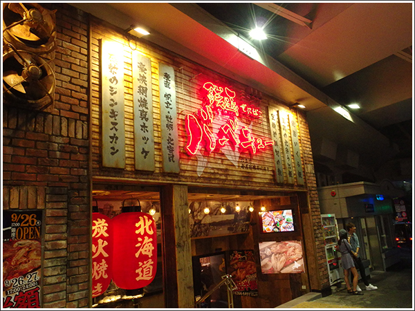 庄やグループの新店舗「銭函バーベキュー」のレセプションパーティーに参加してきた
