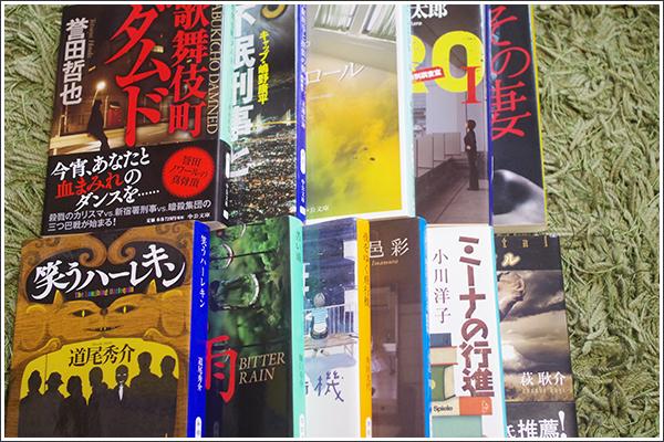 2017年4月の読了数は11冊 中公文庫のみ